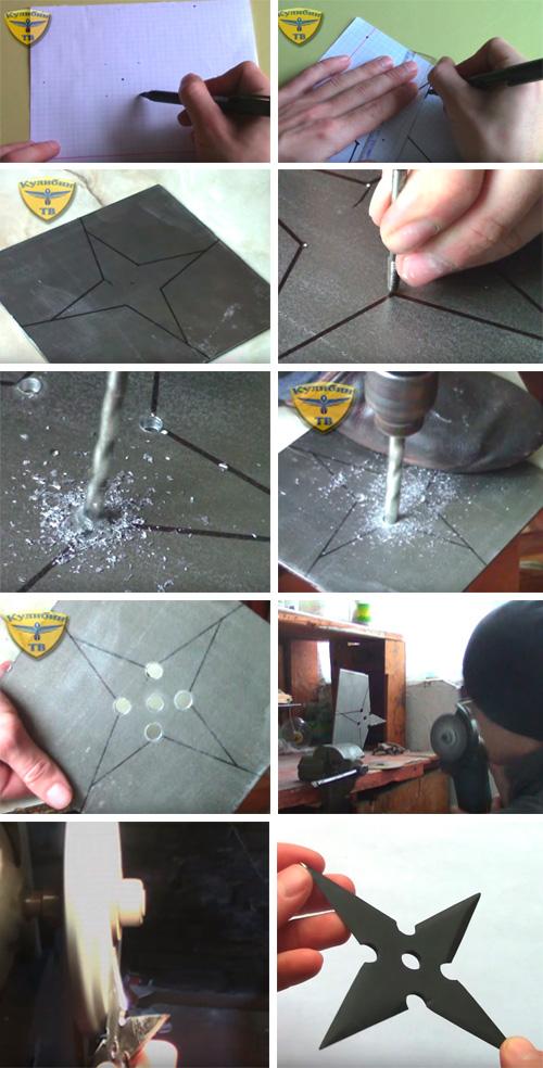 Как сделать металлический сюрикен инструкция