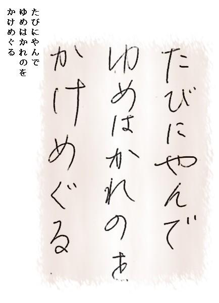 Хайку фото японское трехстишье