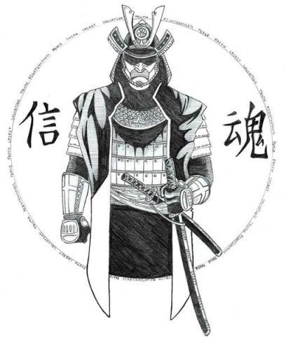 скачать игру самурай через торрент - фото 6